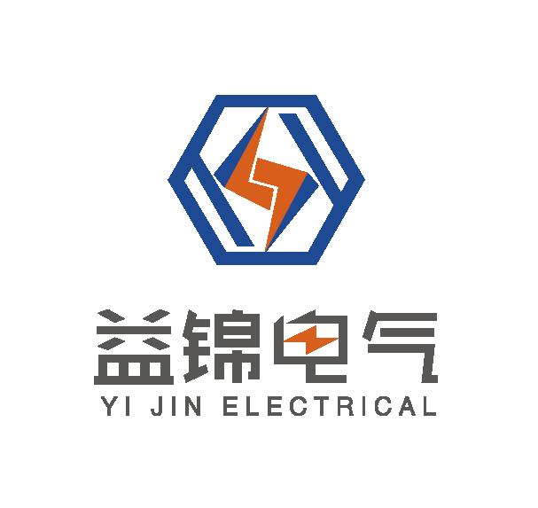 安徽益锦电气科技有限公司