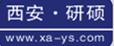 西安研硕仪器设备有限公司