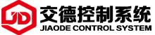 交德控制系统(上海)有限公司