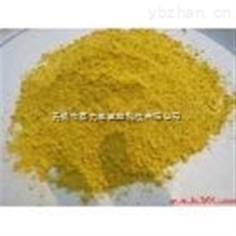 苯甲醛-2-磺酸钠  现货质量好送货快