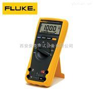 FLUKE福禄克数字万用表175C/177C/179C包邮