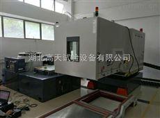 GT-SZ-80武汉温湿度振动三综合试验箱选择