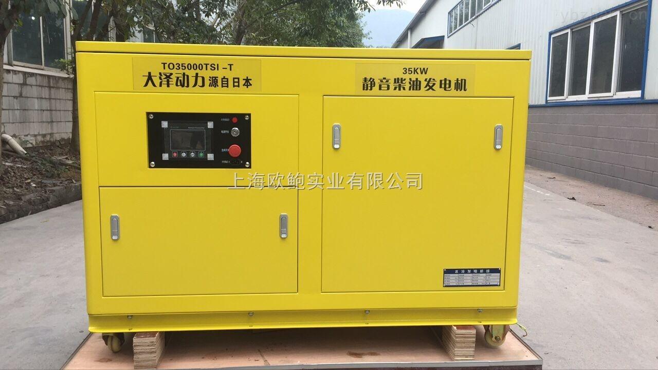 小型18KW四缸静音柴油发电机