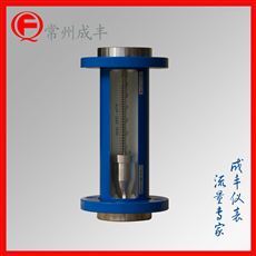 F10-50F包邮广东玻璃转子流量计常州成丰防腐材质