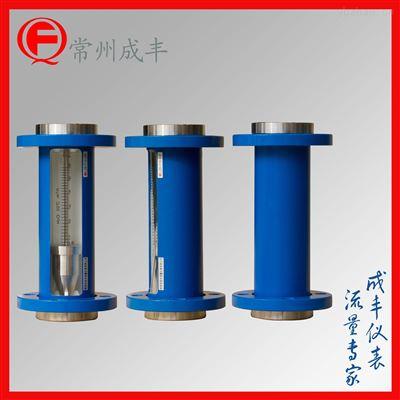 F10-40引进型玻璃转子流量计作用