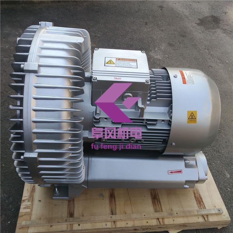 18.5kw漩涡高压鼓风机