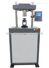 微机控制电子式抗折试验机技术文章