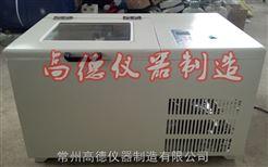 TS-211Z气浴全温振荡器