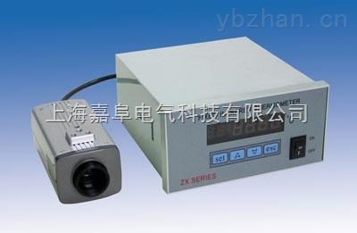 上海ZX-30在線式紅外測溫儀廠家價格