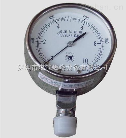 OSAKA西牌微压表0-10KPA燃气膜盒压力表