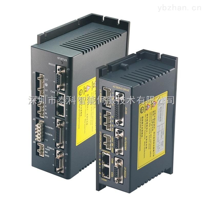 apm 泰科智能apm系列超小型直流伺服驱动器