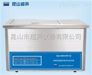 苏州超声波清洗设备厂家