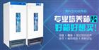 微生物 生化培养箱BJPX-200 液晶屏显示
