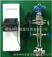 高精度标准差压孔板流量计配件