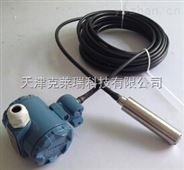 重庆10米投入式液位计现货