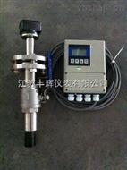 插入式自來水流量計