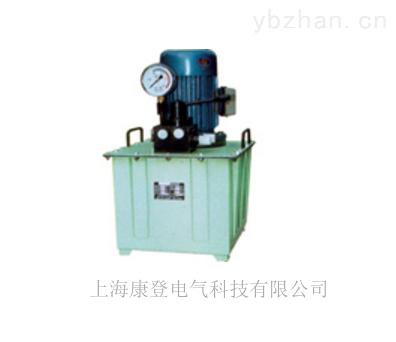 SMBD0.7/6超高壓電動油泵?泵站