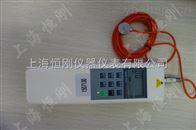 0.01-5KN硬币式数显测力计供应商