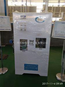电解盐水水厂消毒设备次氯酸钠发生器