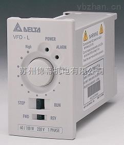 VFD037M43A-台湾台达变频器进口DELTA电磁阀