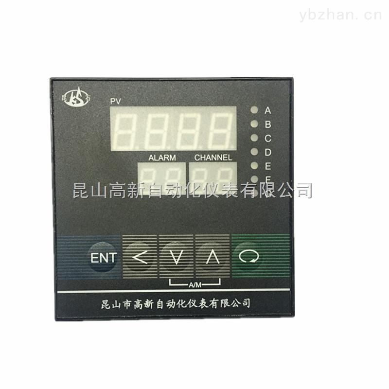 XMZDBJ-41220-智能四回路数字显示控制巡检仪