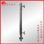 玻璃管板液位計作用