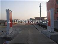 BG3500-230EX型通道式车辆放射性监测系统