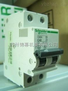 RE11LAMW-schneider相序继电器韩国施耐德电气正品