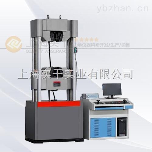 塑料编织袋拉力机|塑料拉伸试验机多少钱