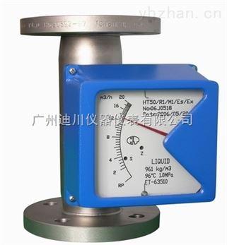 機械式金屬浮子流量計