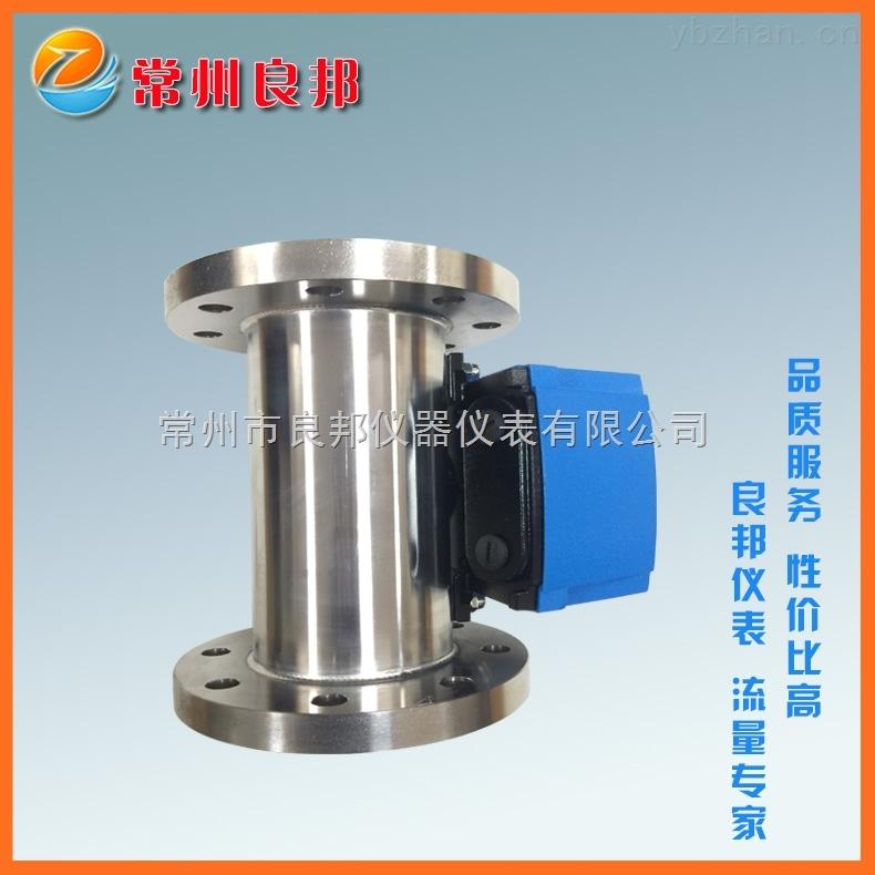LZZ-50-远传不锈钢金属管浮子流量计现货供应