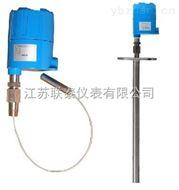 射頻導納液位計