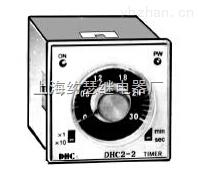 DHC2-1,-DHC2系列电子式时间继电器