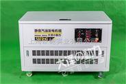 40千瓦汽油发电机价格,TOTO40