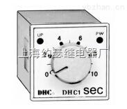 DHC1-1,-DHC1系列超小型时间继电器