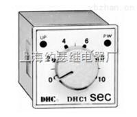 DHC1系列超小型时间继电器