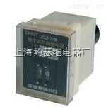 JSS20-21AM,-JSS20-21AM数字式时间继电器