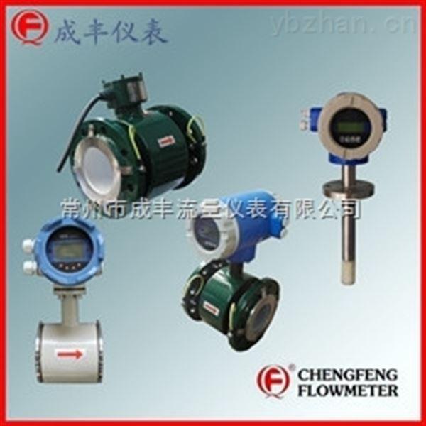电磁流量计衬里材质选择 污水测量精度高