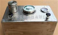 厂家直销植物水势仪JN-ZLZ-3000