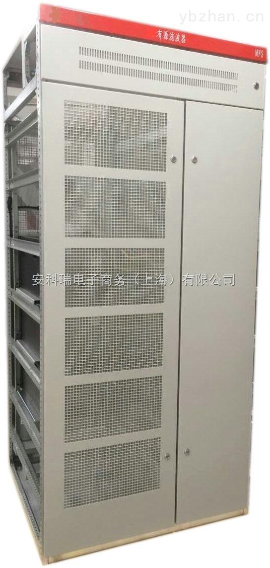 有源电力滤波器整柜式