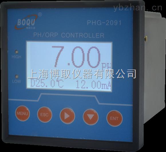 带标准MODBUS-RTU485通讯协议的工业PH计