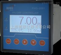帶標準MODBUS-RTU485通訊協議的工業PH計