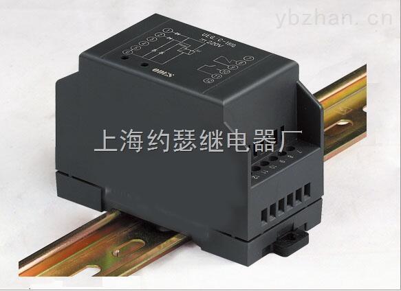 UEG/C-2H,-UEG/C-2H双稳态中间继电器