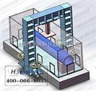 岩土工程综合试验系统-反力向加载系统