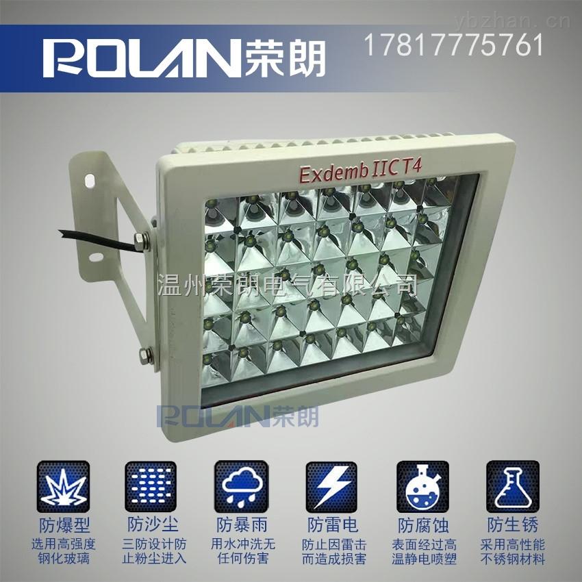 50w-100w一体式led防爆应急照明两用灯