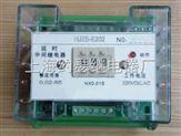 HJZS-E系列断电延时继电器