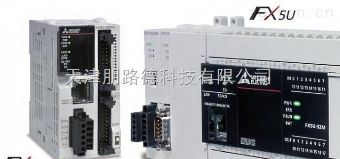 天津三菱可编程控制器