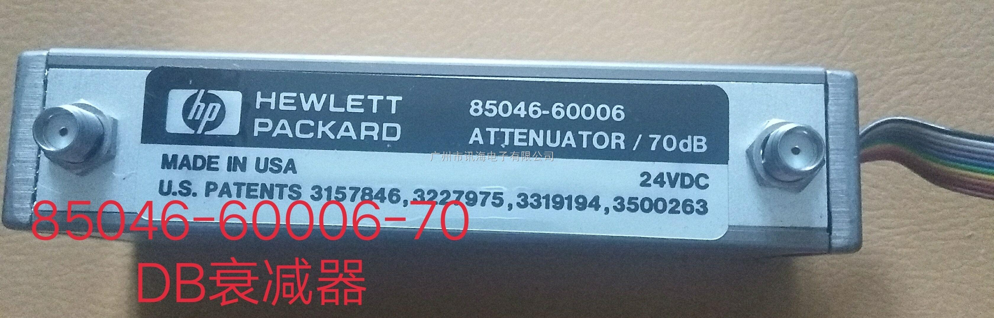 85046/70DB-衰減器