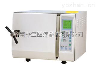 CT-ZJ-B-超拓脈動真空壓力蒸汽滅菌器CT-ZJ-B