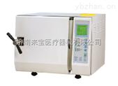 超拓脈動真空壓力蒸汽滅菌器CT-ZJ-B